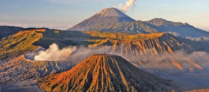 ज्वालामुखी पर्वताची विक्री!