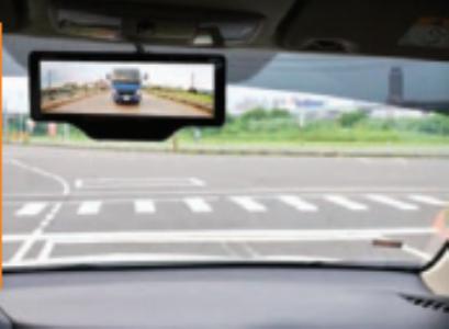 अमेरिकेत कारमध्ये रिअरव्ह्यू बसविण्याची सक्ती