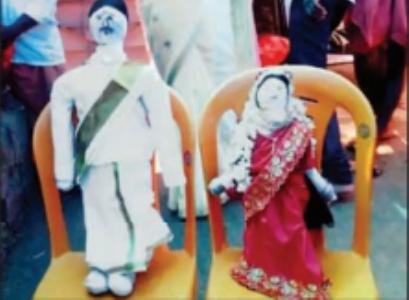 कासरगाेडमध्ये भुतांचे लग्न लावण्याची प्रथा